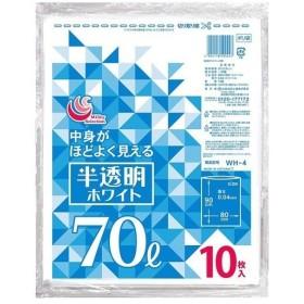 半透明ホワイトゴミ袋 70L(10枚入)