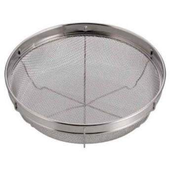 アクアスプラッシュ ステンレス製 浅型 キッチン ザル 19cm[H-9134]