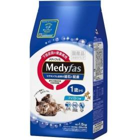 メディファス 猫用 1歳から フィッシュ味 1.5kg(250g×6袋)1袋 ペットライン