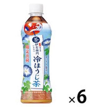 サントリーフーズ 伊右衛門 冷ほうじ茶 500ml 1セット(6本)