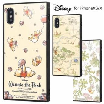 送料無料 iPhoneXS iPhoneX ディズニー くまのプーさん 耐衝撃 ガラス ケース ハードケース キャラクター スマホケース プー アイフォン