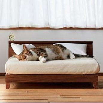 ラフィネ ねこベッド(猫用ベッド 猫家具)