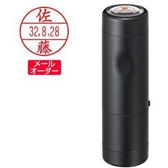 シャチハタ データーネームEX15号(メールオーダー式) ブラック