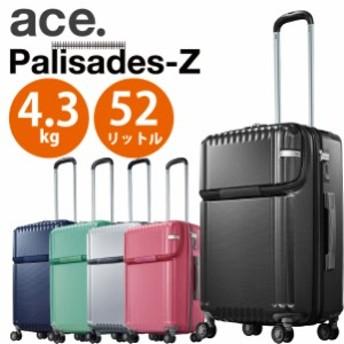 ace. PalisadesZ スーツケース 52L 05586