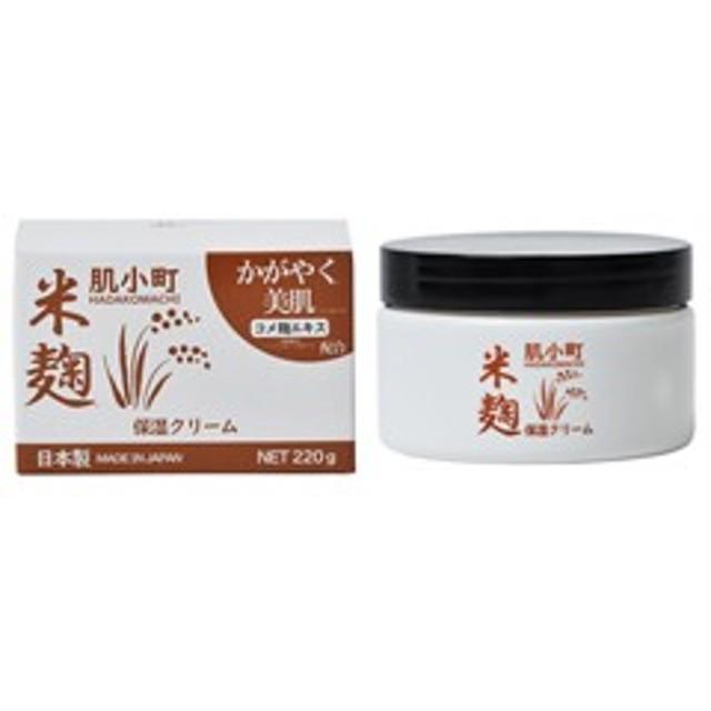 ビピット VIPIT 肌小町スキンクリーム 米麹 220g 化粧品 コスメ