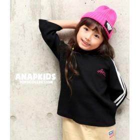 【セール開催中】ANAP KIDS(キッズ)サイドラインリブフード付プルオーバー