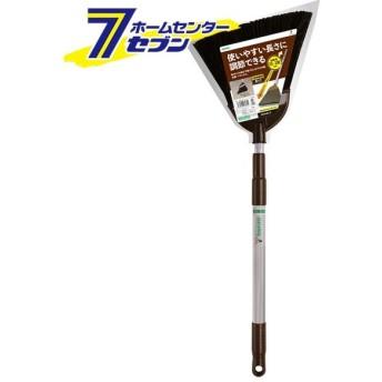 3段伸縮 黒シダホーキ AL BR183 アズマ工業 箒 ほうき 掃除 伸縮柄