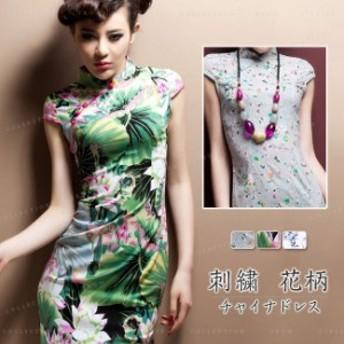 チャイナドレス ワンピース レディース ロング丈 チャイナ服 ドレス 刺繍 オシャレ 花柄 大きサイズ 半袖 パーティー