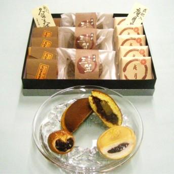 内祝い 庵月最中・くるみ饅頭・栗三笠詰め合わせ