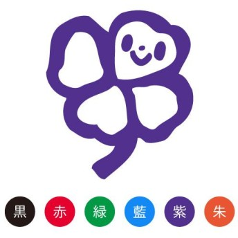 スマイルスタンプ かわいいネーム6 絵文字記号【クローバー】No.033 (イラストのみ)