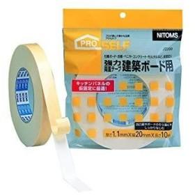 ニトムズ 強力両面テープ 建築ボード用 20mm×10m