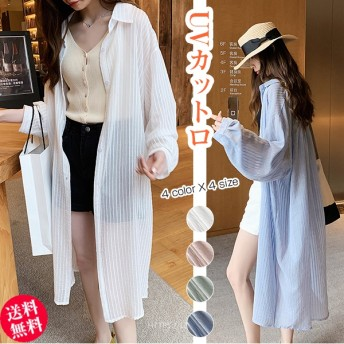 韓国ファッション カーデ レディース ロング カーデ ゆったり 大きいサイズ 薄手 UV カット 紫外線対策