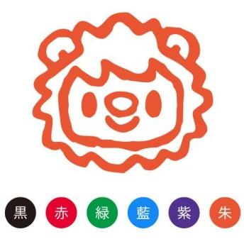 スマイルスタンプ かわいいネーム6 どうぶつ【らいおん】No.054 (イラストのみ)
