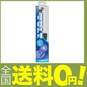 ルミカ(日本化学発光) 集魚ライトVOLT ブルー. C20270