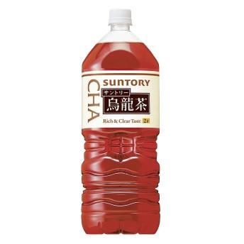 サントリー 烏龍茶 2L×10本