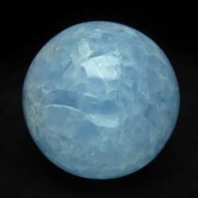 ブルーカルサイト 丸玉 スフィア 78mm  151-1122