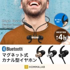 bluetooth スポーツ イヤホン マグネット式 カナル型 ワイヤレスイヤホン android iPhone8 plus iPhone X iPhone10 【meru2】iPhone7 blu
