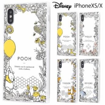 送料無料 iPhoneXS iPhoneX ディズニー くまのプーさん 耐衝撃 ガラス スクエア ケース ハードケース スマホケース アイフォン iphone xs
