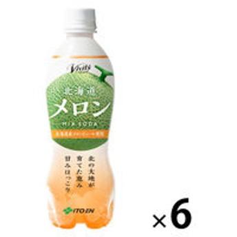伊藤園 ビビッツ 北海道メロンソーダ 450ml 1セット(6本)