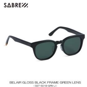 セイバー SABRE 正規販売店 サングラス めがね BELAIR GLOSS BLACK FRAME GREEN LENS SUNGLASS SS7-501B-GRN-J