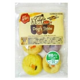 ドッグステーブル お米の野菜パン ニンジン・紫イモ・カボチャ(6コ入)[犬のおやつ・サプリメント]