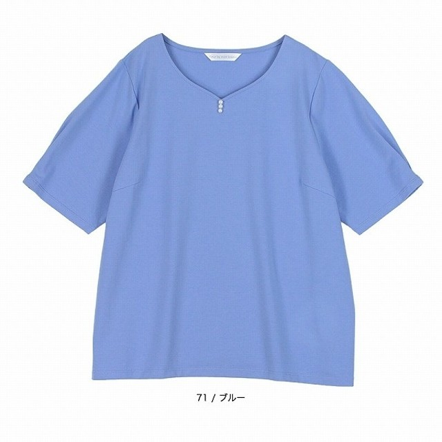 [マルイ]【セール】【大きいサイズ】【L-5L】ハートネックプルオーバー/フルールbyミントブリーズ(Fleur)