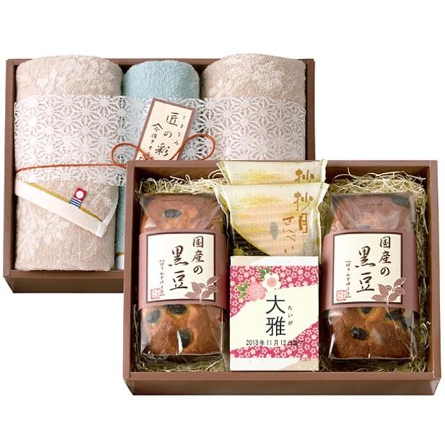 内祝い 【名入れ】今治タオル&和菓子詰合せC