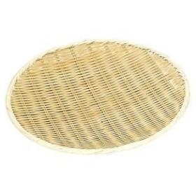 竹製 樹脂渕丸盆ザル 18cm ABVB701
