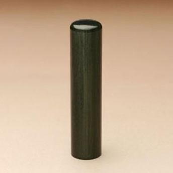 銀行印 玄武 12.0mm