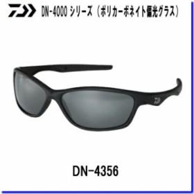 ダイワ DN-4356 ポリカーボネイト 偏光グラス