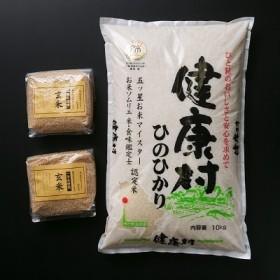 五ツ星お米マイスターのお米10kgと玄米1kg×2袋のセット A-805