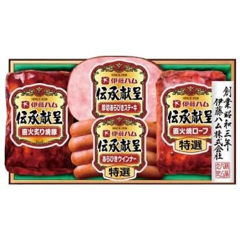 お中元 伊藤ハムギフトセット GM-300
