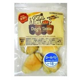 ドッグステーブル お米のロールパン スイオウ・プレーン(6コ入)[犬のおやつ・サプリメント]
