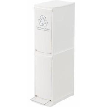 ゴミ箱 ごみ箱 ダストボックス キッチン リビング おしゃれ カフェ スリム 20L 分別 2段 ホワイト 白 20 20リットル 蓋付き 20l ペダル