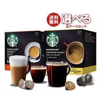 【送料無料】ネスレ日本 ネスカフェ ドルチェ グスト スターバックス 専用カプセル 選べる2ケースセット 12個×6(3×2)箱入