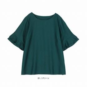 [マルイ]【セール】【大きいサイズ】【L-5L】イージーケア チューリップ袖ブラウス/フルールbyミントブリーズ(Fleur)