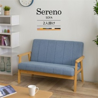 Sereno 2人掛けソファー(ストライプ/木肘:ナチュラル) ダークピンク(ファブリック)