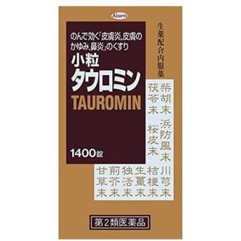 【第2類医薬品】薬)興和/小粒タウロミン 1400錠