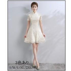 ミニドレス ウエディングドレス 大きいサイズ パーティードレス イブニングドレス ステージ衣装 結婚式 演奏会 発表会 同窓会 誕生日