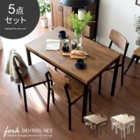 ダイニングテーブルセット 4人掛け 110cm幅 ダイニングテーブル ダイニングセット 5点セット ヴィンテージ 北欧 ミッドセンチュリー 食卓