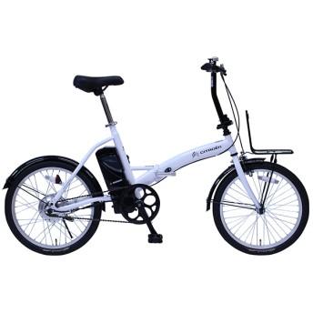 CITROEN MG-CN20EB ホワイト [電動アシスト折り畳み自転車] 電動自転車