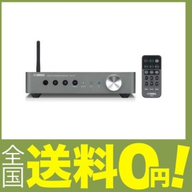 ヤマハ ワイヤレスストリーミングアンプ Bluetooth MusicCast(R) 対応 プリアンプ型 ダークシルバー WXC-50(SD)
