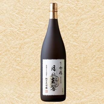 雪椿 月の玉響 純米大吟醸原酒