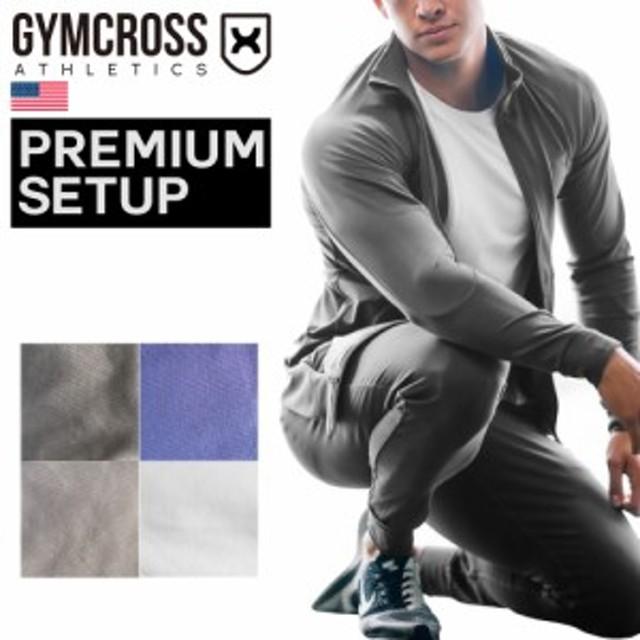 09f8a06fd7018 【送料無料】 GYMCROSS (ジムクロス)ジャージ 上下セット トレーニング フィットネスウェア セットアップ ジャケット