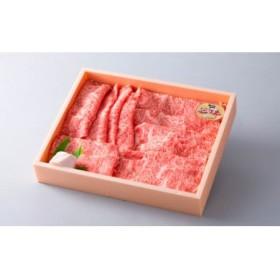 近江牛ロースすき焼き用650g[高島屋選定品]