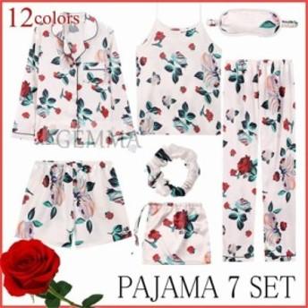 7点パジャマ ルームウェア レディース 春夏秋冬 前開き パジャマ 可愛い 花柄 柔らかい スベスベ フェイクシルク ルームウェア 女性 部屋