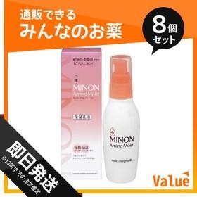 1個あたり1650円 ミノン アミノモイスト モイストチャージ ミルク 100g 8個セット