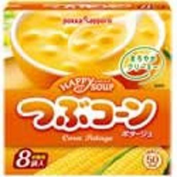 【ハッピースープ 徳用つぶコーン 8袋入】[代引選択不可]