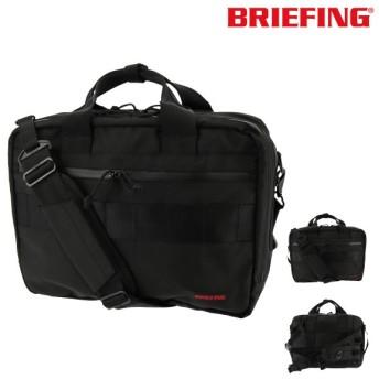 レビューでQUOカード ブリーフィング ビジネスバッグ 3WAY A4 メンズ BRM191Y02 BRIEFING TR-3 S MW WP ブリーフケース [PO10]