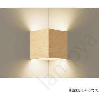 LEDポーチ灯(ブラケット)XLGB81912CB1(LGB81007+LLD2000L CB1)XLGB81912 CB1 パナソニック